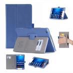 ショッピングLite Softbank MediaPad M3 Lite s ケース lites カバー 8.0インチ 3点セット 保護フィルム タッチペン おまけ フィルム スタンドケース スタンド ライトs メディアパ