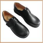 フォーマル 靴 フォーマル靴 子供 靴 キッズシューズ キッズシューズ 子供 シューズ 男の子 子供フォーマルシューズ