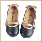 ショッピングフォーマルシューズ 入学式 フォーマル 靴 シューズ 子供 キッズ フォーマル靴 子供靴 子供シューズ フォーマルシューズ