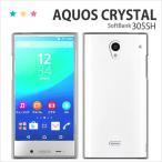 aquoscrystal 保護フィルム 付き AQUOS CRYSTAL 305SH ケース カバー ea R compact  デコ Xx3 Xx2 Xx mini 携帯カバー CRYSTAL X アクオス クリスタル クリア