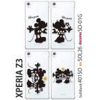 SO01G 保護フィルム付き)docomo XPERIA Z3 SO-01G カバー ケース ディズニー スマホケース ハード 携帯ケース エクスペリアz3 soー01gスマホカバー COMN3