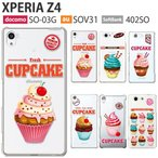 XPERIA Z4 保護フィルム付き)Softbank XPERIA Z4 402so カバー ケース スマホケース スマホカバー ディズニー エクスペリア z4 XPERIAZ4 so03g sov31CUPCAKE