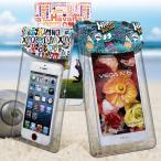 全機種対応スマホ 防水ケース iphone 防水ケース、お風呂、サウナ、半身浴 サウナスーツ プール アウトドア 防水パック waterproof Letteringcase