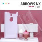 f01f 保護フィルム 付き docomo ARROWS NX F-01F f01j f03h f02h f01h f04g f06f f09e f08e カバー ケース 携帯カバー アローズ Fー01F スマホカバー