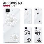 f01j 保護フィルム 付き arrows NX F-01J ケース カバー f05j f03h f02h f01h 携帯カバー フィルム f04g f02g アローズnx Fー01J スマホカバー cameice1