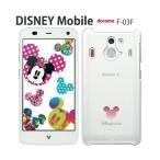 f03f 保護フィルム 付き Disney Mobile on docomo F-03F dm01j dm02h dm01h dm01g sh05f f03f f07e ケース カバー ディズニー fー03f スマホケース クリア