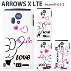 f05d 保護フィルム 付き arrows X LTE F-05D ケース カバー f04k f01k f05j スマホカバー f01j f03h f02h 耐衝 f01h f04g f02g f09e アローズx Fー05D loveyou