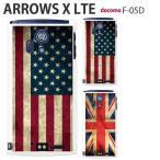 f05d 保護フィルム 付き arrows X LTE F-05D ケース カバー f04k f01k f05j スマホカバー f01j f03h f02h 耐衝 f01h f04g f02g f09e アローズx Fー05D flag