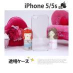 iPhone 5s ケース スマホ カバー ガラスフィルム 付き iPhone5s 5 SE 5C フィルム 耐衝撃 アイホン5sケース アイフォン5sケース アイフォン 5s クリア