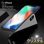iPhone6 ケース カバー ガラスフィルム 付き iPhoneXr iPhoneXs Max iPhoneX 耐衝撃 iPhone8 iPhone 7 6s 6 Plus おしゃれ アイフォン6 アイホン6 Crystal