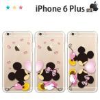 iphone6plus 保護フィルム付き)iphone 6 plus ケース カバー スマホケース アイフォン6プラス アイホン6 iphone5c iphone5s iphonese iphone6s iphone7 plus MN1
