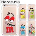 iphone6splus 保護フィルム付き)iphone6s plus ケース カバー スマホケース アイフォン6s アイコス アイホン6ケース iphone5s iphone6 iphonese iphone7 m&m