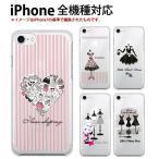 iphone7 ケース スマホ カバー ガラスフィルム 付き iPhone 7 スマホケース アイホン7ケース おしゃれ フィルム simフリー 携帯カバー アイフォン7 fashion