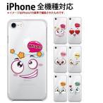 iphone7 ケース スマホ カバー ガラスフィルム 付き iPhone 7 スマホケース アイホン7ケース おしゃれ フィルム simフリー 携帯カバー アイフォン7 hello