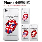 iphone7 ケース スマホ カバー ガラスフィルム 付き iPhone 7 スマホケース アイホン7ケース おしゃれ フィルム simフリー 携帯カバー アイフォン7 rolling2