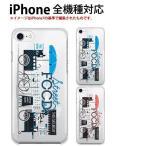 iphone7 ケース スマホ カバー ガラスフィルム 付き iPhone 7 スマホケース アイホン7ケース おしゃれ フィルム simフリー 携帯カバー アイフォン7 streefood