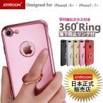 ショッピングiphone7 plus ケース iPhone7Plus ガラスフィルム 付き iPhone7 Plus ケース カバー iPhone8 フルカバー 携帯ケース おしゃれ アイホン7 耐衝撃 アイフォン7 プラス 360Ring Case