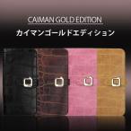 LAST1点 iphone6plus 保護フィルム付き)iphone 6 plus ケース カバー 手帳 手帳型 アイフォン6プラス CAIMANGOLD