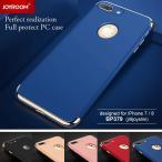 iPhone8 ケース カバー ガラスフィルム 付き iPhone8Plus iPhone7 iPhone7Plus iPhone 8 7 Plus 耐衝撃 アイホン8 アイフォン8 プラス おしゃれ Joyslimcase