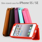 IphoneSE 保護フィルム付き)iphone SE ケース カバー 手帳 手帳型 スマホケース アイコス ディズニー アイフォンSE アイホンSE iphone5 iphone5s SLIMSTAND