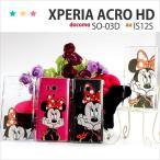 ショッピングIS is12s 保護フィルム 付き au Xperia acro HD IS12S SO-03D so03d SOV34 SOV33 SOV32 SOV31 SOL26 カバー ケース 携帯ケース スマホカバー エクスペリア MK