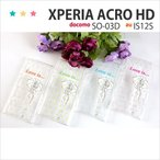 ショッピングIS is12s 保護フィルム 付き au Xperia acro HD IS12S SO-03D so03d SOV34 SOV33 SOV32 SOV31 SOL26 カバー ケース 携帯ケース スマホカバー エクスペリア DG11