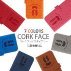ショッピングIS IS12S 保護フィルム 付き カバー IS12S XPERIA ACRO HD 手帳カバー カード入れ 手帳型 革 ケース IS12S エクスペリア ケース フィルム is12s CORKFC