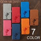ショッピングIS IS12S 保護フィルム 付き カバー IS12S XPERIA ACRO HD 手帳カバー カード入れ 手帳型 革 ケース IS12S エクスペリア ケース フィルム is12s CORKMK