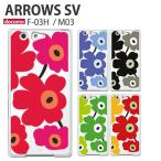 M03)楽天モバイル FUJITSU ARROWS M03 ケース カバー スマホカバー スマホケース ハード 携帯カバー 携帯ケース SIMフリー アローズ M03 RM02 M02 flower1