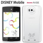 n03e 保護フィルム 付き Disney Mobile ON docomo N-03E dm01j dm02h dm01h dm01g sh02g sh05f f03f f07e f08d ケース カバー スマホカバー nー03e クリア