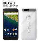 Nexus6P 保護フィルム 付き Google Y!mobile NEXUS 6P NEXUS 5X Nexus5x ケース カバーフィルム スマホカバー スマホケース SIMフリー ネクサス6p クリア