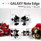 SC01G 保護フィルム付き)docomo GALAXY NOTE edge SC-01G ケース カバー スマホケース フィルム ギャラクシーノートエッジ SCー01Gスマホカバー scl24 COMN3