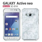sc01h ケース カバー 保護フィルム付き Galaxy Active neo SC-01H Feel2 Note9 Note8 おしゃれ S9+ S9 Feel 耐衝撃 S8+ S8 S7 S6 Edge S5 SCー01H クリア