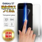 ショッピングGALAXY Galaxy SCV33 フィルム 強化ガラスフィルム 硬度9H 3Dラウンド加工 液晶保護 ガラスフィルム 3Dタッチ対応 保護ガラス Galaxy S7 edge SC-02H SCV33 glassfilm