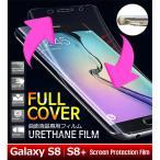 Galaxy S8 SCV36 フィルム galaxys8 SC-02J sc02j 耐衝撃 曲面 全面カバー フルカバー 保護フィルム 液晶保護 ブランド 純正 ギャラクシーs8 FullCover Flim