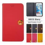 Galaxy Note9 SCV40 ケース 手帳型 カバー フィルム 付き galaxynote9 SC-01L sc01l 手帳 手帳型ケース ギャラクシーノート9 オシャレ DECOSAFFIANO