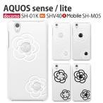 ショッピングSH- sh01k 保護フィルム 付き AQUOS sense SH-01K ケース カバー SHV39 スマホカバー sh03j sh02j sh04h 携帯ケース sh02h sh01h アクオスsense shー01k camelice1