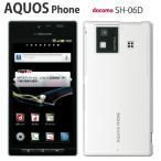 AQUOS PHONE SH-06D ケース スマホ カバー フィルム 付き aquosphone sh06d スマホケース 耐衝撃 スマホカバー おしゃれ ハードケース 携帯 shー06dクリア