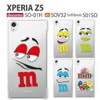 SO01H 保護フィルム付き)XPERIA Z5 SO-01H so01h カバー ケース ディズニー スマホカバー スマホケース フィルム 携帯ケース エクスペリアz5 soー01h mnm