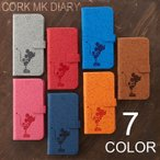 so02h 保護フィルム 付き XPERIA Z5 Compact SO-02H so02j so01j so04h so03h so01h so04g ケース カバー 手帳 手帳型 手帳型ケース soー02h 携帯ケース CORKMK