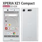 so02k 保護フィルム 付き Xperia XZ1 Compact SO-02K ケース カバー so05k so04k フィルム so03k so01k 耐衝撃 so04j so03j デコ so02j soー02k クリア
