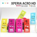 so03d 保護フィルム 付き Xperia acro HD SO-03D ケース カバー so04j so03j so02j so01j スマホカバー so04h so03h フィルム soー03g 携帯ケース m&m3