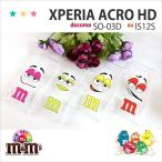 SO03D docomo XPERIA acro HD SO-03D so03d カバー ケース 和柄 スマホケース ジャケット エクスペリアacrohd soー03dスマホカバー FACEMNM