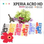 SO03D docomo XPERIA acro HD SO-03D so03d カバー ケース 和柄 スマホケース ジャケット エクスペリアacrohd soー03dスマホカバー FLOWER1