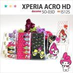 SO03D docomo XPERIA acro HD SO-03D so03d カバー ケース 和柄 スマホケース ジャケット エクスペリアacrohd soー03dスマホカバー mymel