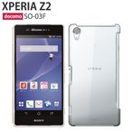 so03f 保護フィルム 付き XPERIA Z2 SO-03F ケース カバー so02k so01k 携帯ケース so04j so03j スマホカバー so02j so01j デコ so04h soー03f クリア