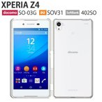 so03g 保護フィルム付き docomo XPERIA Z4 SO-03G au sov31 softbank 402so so02j so01j so04h so03h so02h so01h ケース カバー フィルム soー03g クリア