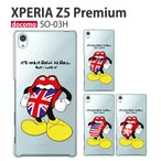 so03h 保護フィルム付き)docomo XPERIA Z5 Premium SO-03H so02j so01j so04h so02h so01h so04g so03g so02g so01g ケース カバー フィルム soー03h rolling3