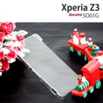 sol26 保護フィルム 付き au Xperia Z3 SOL26 SO-01G so01g SOV34 SOV33 SOV32 SOV31 SOL25 カバー ケース 携帯ケース スマホカバー エクスペリアZ3 クリア