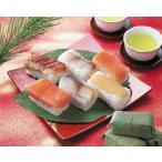 (産地直送・送料無料) お歳暮 ギフト 柿の葉寿司(六彩) KKZ6-2 (-89142-) | お歳暮 内祝い ギフト